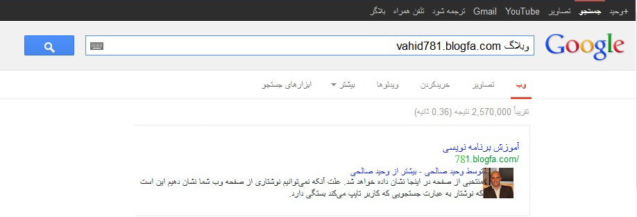 google-search1.jpg